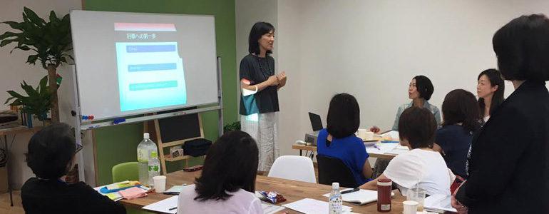日本シングルマザー支援協会